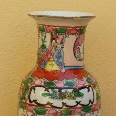 Antigüedades: PRECIOSO JARRON DE PORCELANA CHINA, FABRICADO EN MACAO, PERFECTO ESTADO.. Lote 160146094