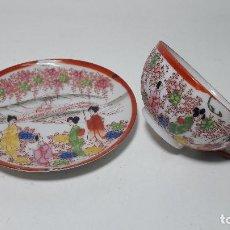 Antiquités: ANTIGUA TAZA DELICADA PORCELANA ORIENTAL JAPON SIGLO XIX, BUEN ESTADO. Lote 160445718