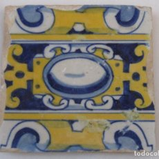 Antigüedades: AZULEJO ANTIGUO DE TALAVERA O TOLEDO - TECNICA PINTADA, LISA O PLANA. SIGLO XVI.. Lote 160488426