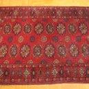 Antigüedades: ALFOMBRA GRANATE VALENTI 83X133 CM. Lote 160527010