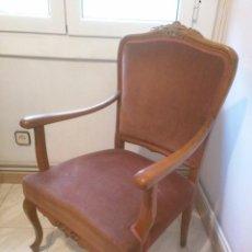Antigüedades: SILLON DESCALZADOR ANTIGUO. Lote 160536430