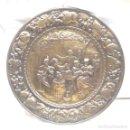 Antigüedades: BAILLE ESCENAS COTIDIANAS PLATO BRONCE REPUJADO BAJORELIEVE AÑOS 30 FRANCIA. MED. 51 CM. Lote 160668766