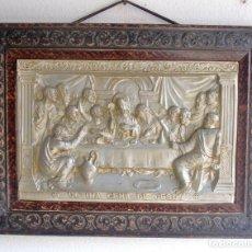 Antigüedades: ULTIMA CENA DE JESUS. Lote 160703378