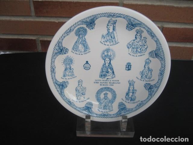 PLATO PORCELANA. AÑO SANTO MARIANO BURGOS 1988. 9 VIRGENES. CAJA AHORROS CIRCULO CATOLICO (Antigüedades - Hogar y Decoración - Platos Antiguos)