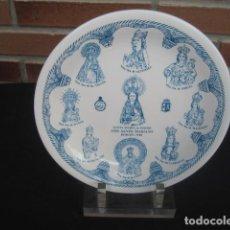 Antigüedades: PLATO PORCELANA. AÑO SANTO MARIANO BURGOS 1988. 9 VIRGENES. CAJA AHORROS CIRCULO CATOLICO. Lote 160726826
