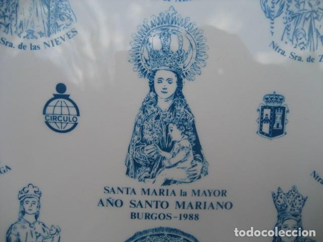 Antigüedades: PLATO PORCELANA. AÑO SANTO MARIANO BURGOS 1988. 9 VIRGENES. CAJA AHORROS CIRCULO CATOLICO - Foto 2 - 160726826
