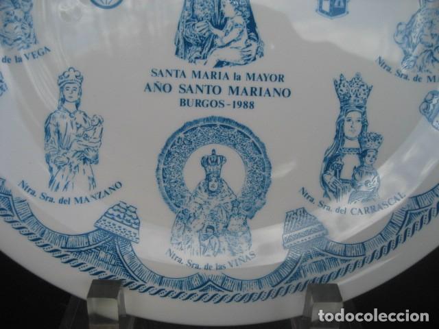 Antigüedades: PLATO PORCELANA. AÑO SANTO MARIANO BURGOS 1988. 9 VIRGENES. CAJA AHORROS CIRCULO CATOLICO - Foto 4 - 160726826