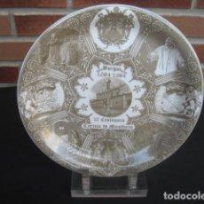 Antigüedades: PLATO PORCELANA. IX CENTENARIO CARTUJA MIRAFLORES BURGOS 1084 - 1984. CAJA AHORROS CIRCULO CATOLICO. Lote 160727174