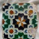 Antigüedades: AZULEJO MUDÉJAR DE LACERÍA. SS. XV-XVI.. Lote 160840702