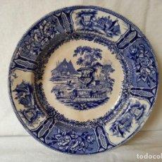 Antigüedades: PLATO HONDO DE CERAMICA DE SARGADELOS. SIGLO XIX.. Lote 160851998