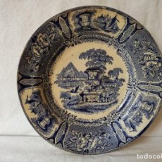 Antigüedades: PLATO HONDO DE CERAMICA DE SAGADELOS. SIGLO XIX.. Lote 160852586