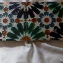 Antigüedades: PAREJA DE AZULEJOS MUDÉJARES DE LACERÍA. SS. XV-XVI.. Lote 160869694