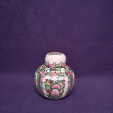 Antigüedades: TIBOR CHINO EN PORCELANA. Lote 160949742
