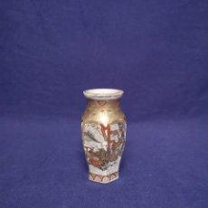 Antigüedades: JARRON CERAMICA SATSUMA. Lote 160952554