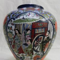 Antigüedades: JARRÓN PORCELANA CHINA MACETA CERAMICA JARDINERA FAMILLE ROSE CHINO QING TONGZHI MACETERO. Lote 160955382