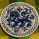 Antigüedades: PLATO DE CERÁMICA PINTADO A MANO. Lote 161012064