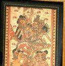 Antigüedades: BELLO CUADRO HINDÚ PINTADO A MANO SOBRE TELA. SE PRESENTA ENMARCADO. Lote 161102469