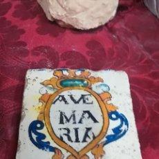 Antiquitäten - Azulejo hecho a mano ave María - 161111586