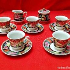 Antigüedades: JUEGO DE CAFE, DE CHINA, 5 SERVICIOS, NUEVO. Lote 197909342
