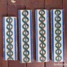 Antigüedades: AZULEJOS CENEFAS SIGLO XIX RAMOS REJANO. Lote 161156262