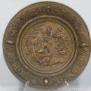 Antigüedades: GRAN PLATO O PATERA GRIEGA. JUICIO DE PARIS. PALAS ATENEA. COBRE. SIGLO XIX. Lote 161196170