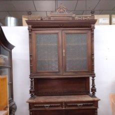 Antigüedades: APARADOR NOGAL SXIX. Lote 161300898