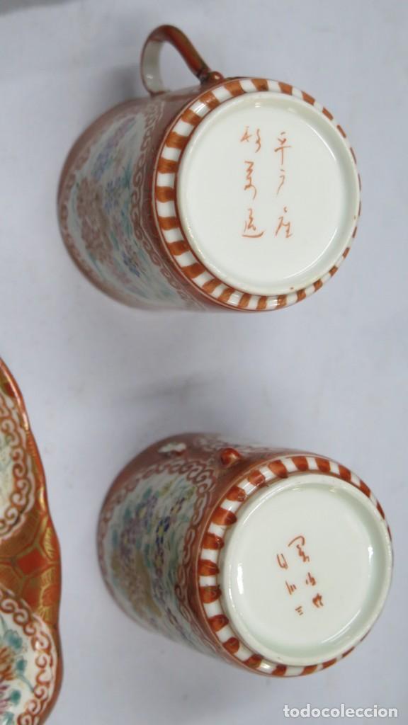 Antigüedades: ANTIGUA PAREJA O TU Y YO DE TE. TAZA Y BANDEJA DE PORCELANA. FIRMADAS. JAPON. SIGLO XIX - Foto 6 - 161614874
