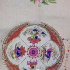 Antigüedades: ANTIGUO Y PRECIOSO PLATO DE PORCELANA POSIBLEMENTE COMPAÑÍA DE INDIAS. Lote 161728386