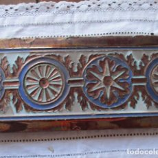 Antigüedades: AZULEJO RAMOSRREJANO (REFLEJO). Lote 161940570