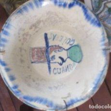 Antigüedades: ANTIGUO LEBRILLO DE TRIANA. Lote 161942178