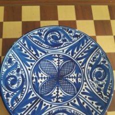 Antiquitäten - Plato decorativo - 162094530