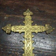 Antigüedades: TRAMO CRUZ PROCESIONAL BRONCE. Lote 162168334