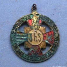 Antigüedades: PIN RELIGIOSO: CONGRESO EUCARISTICO MARIANO ARCIPRESTAL, GANDIA 1947 (SIN AGUJA). Lote 162310166