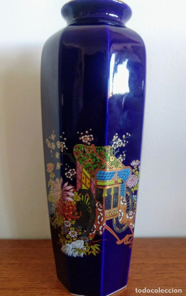 JARRÓN PORCELANA JAPONESA EIHO (Antigüedades - Porcelana y Cerámica - Japón)