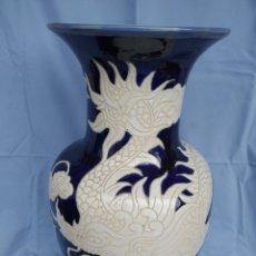 Antigüedades: JARRON CHINO. DRAGON. PIEZA COLECCIÓN. SELLADO. Lote 162378706