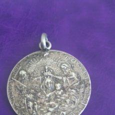 Antigüedades: MEDALLA PLATA CORONACIÓN VIRGEN PILAR FIRMADA. Lote 162511461