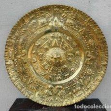 Antigüedades: PLATO DE LATON DEL DIOS SOL AZTECA . Lote 162771130