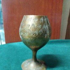 Antigüedades: COPA BRONCE GRABADA. Lote 162789806
