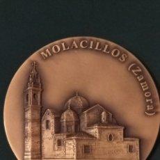 Antigüedades: METOPA EN BRONCE PULIDO DE LA IGLESIA DE MOLACILLOS, ZAMORA, VER. Lote 162809660