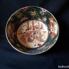 Antigüedades: CUENCO DE PORCELANA CHINA, ESMALTADO CON HILO EN ORO Y RELIEVE - SELLADO EN BASE. Lote 163472234