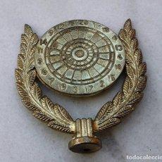 Antigüedades: ADORNO DE METAL PARA MUEBLE O COMODA - MEDIDA 11X10 CM. Lote 163477190