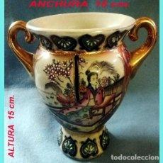 Antigüedades: JARRONCITO CHINO CON ASAS PORCELANA CLOISONNE HECHO POR SATSUMA Y 3 SELLOS CHINOS EN LA BASE.15 CM.. Lote 163483094