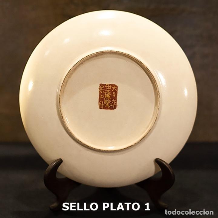 Antigüedades: Porcelana japonesa Satsuma /Japanese Satsuma porcelain - Foto 15 - 163272278