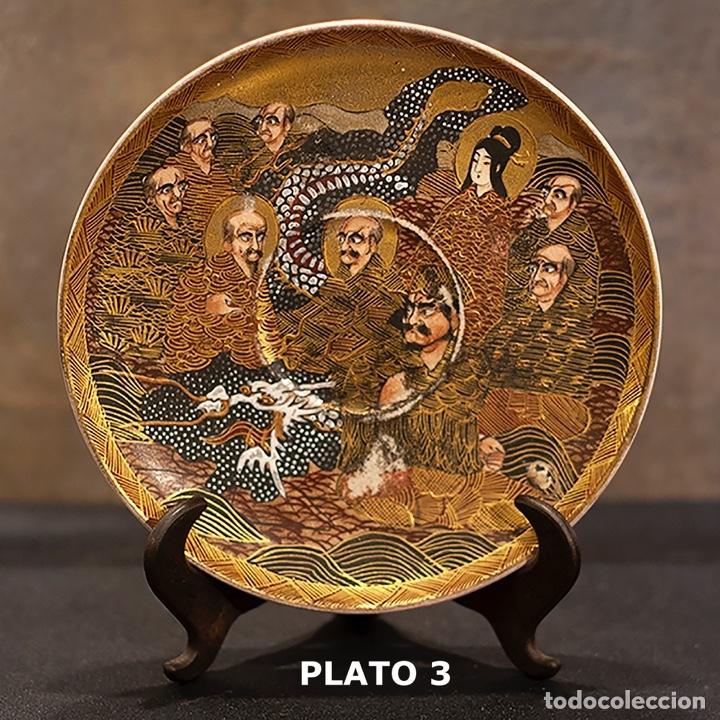 Antigüedades: Porcelana japonesa Satsuma /Japanese Satsuma porcelain - Foto 19 - 163272278
