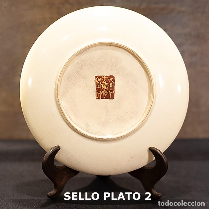 Antigüedades: Porcelana japonesa Satsuma /Japanese Satsuma porcelain - Foto 18 - 163272278