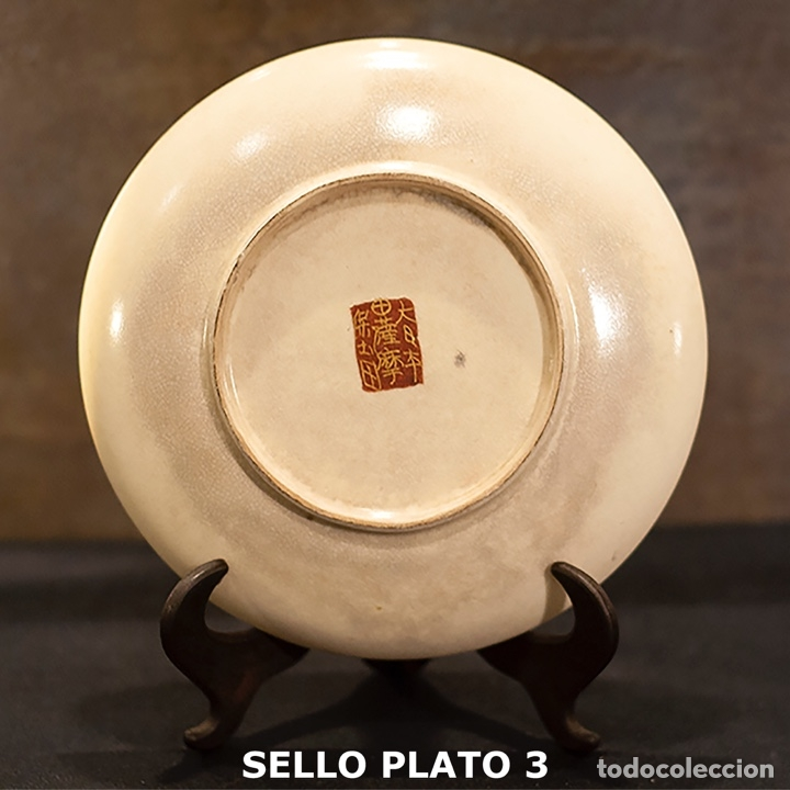 Antigüedades: Porcelana japonesa Satsuma /Japanese Satsuma porcelain - Foto 21 - 163272278