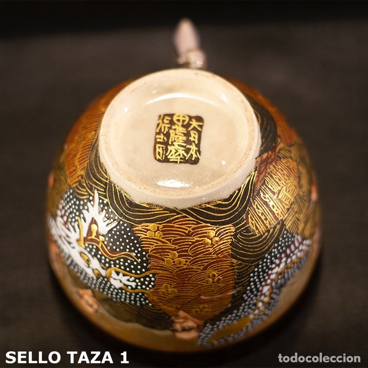 Antigüedades: Porcelana japonesa Satsuma /Japanese Satsuma porcelain - Foto 28 - 163272278