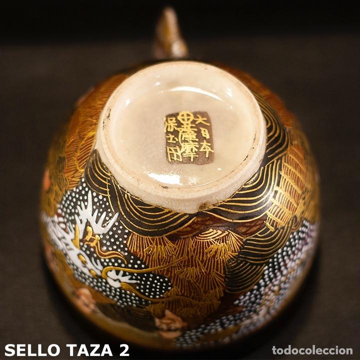 Antigüedades: Porcelana japonesa Satsuma /Japanese Satsuma porcelain - Foto 29 - 163272278