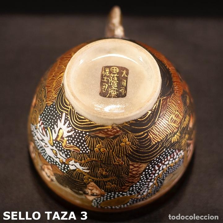 Antigüedades: Porcelana japonesa Satsuma /Japanese Satsuma porcelain - Foto 30 - 163272278