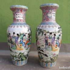 Antigüedades: MUY GRANDE PAR DE JARRONES CHINOS MED SIGLO XX. Lote 163959234